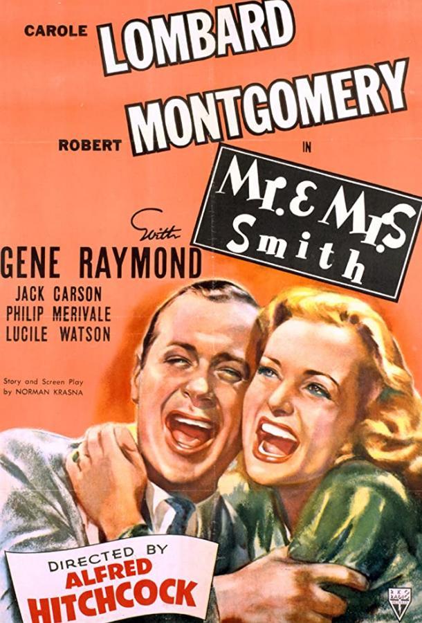 Мистер и миссис Смит (1941) смотреть онлайн в хорошем качестве