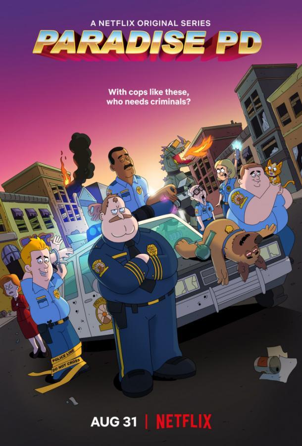 Полиция Парадайза / Paradise PD (2018)