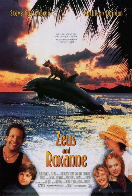 Зевс и Роксана / Zeus and Roxanne (1997)