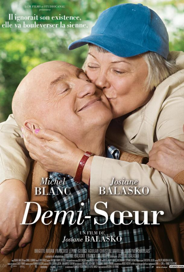 Ненетт / Demi-soeur (2013)