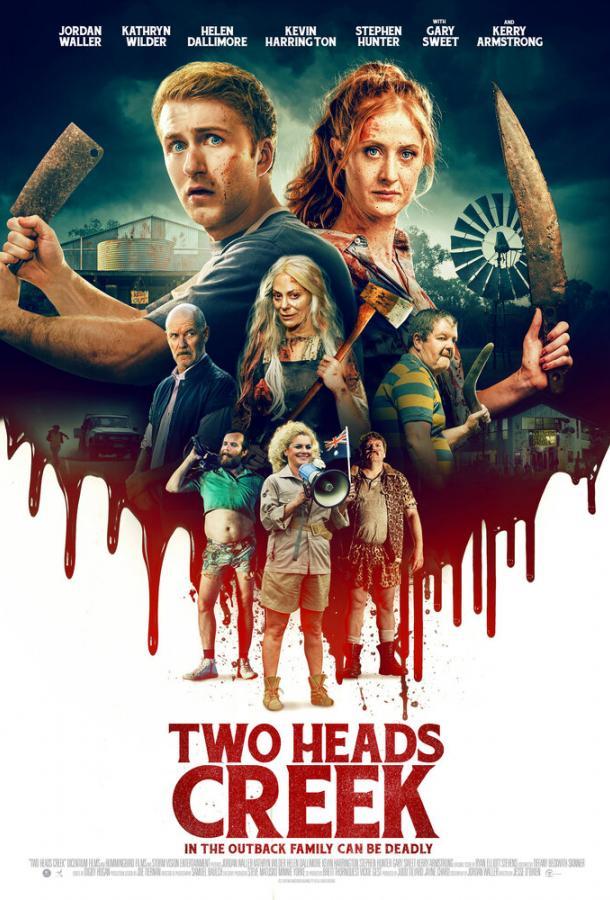 Two Heads Creek 2019 смотреть онлайн в хорошем качестве