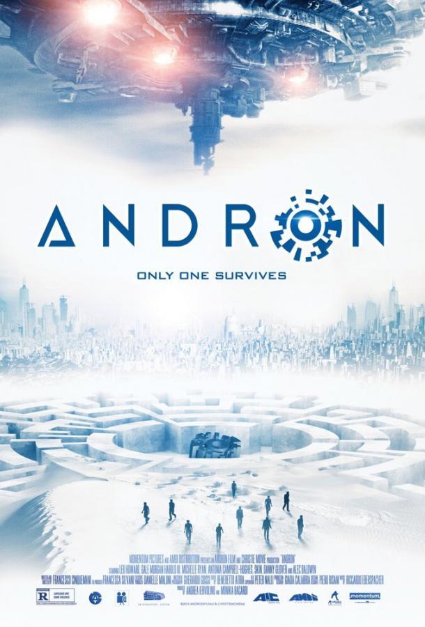 Андрон – Чёрный лабиринт (2016) смотреть онлайн
