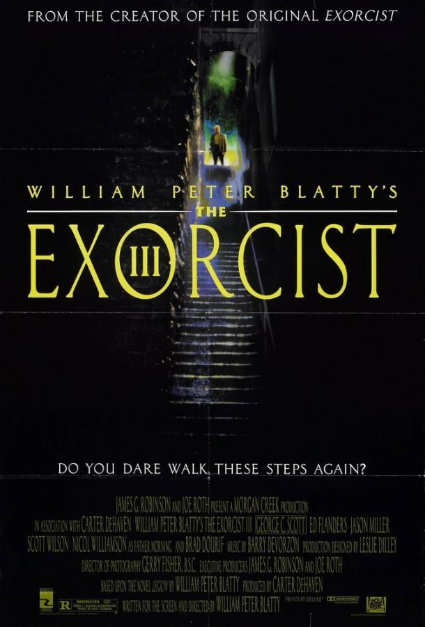 Изгоняющий дьявола III / The Exorcist III (1990)