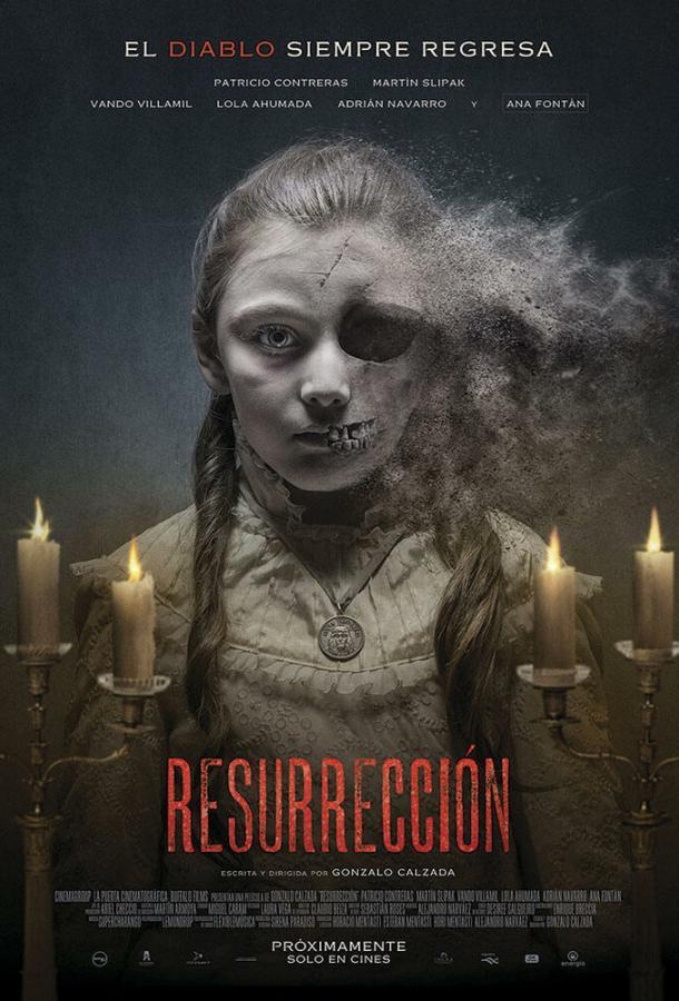 Воскрешение / Resurrección (2015)