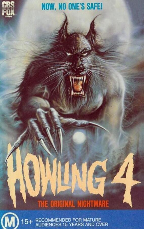 Вой 4 / Howling IV: The Original Nightmare (1988)
