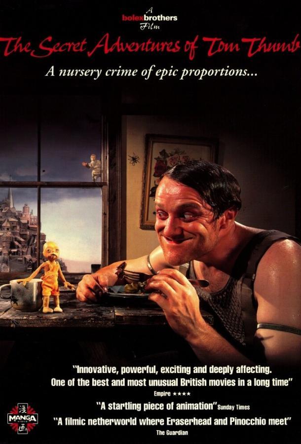 Тайные приключения Тома Тамба / The Secret Adventures of Tom Thumb (1993)