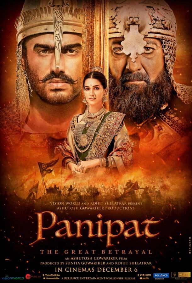 Битва при Панипате / Panipat (2019)