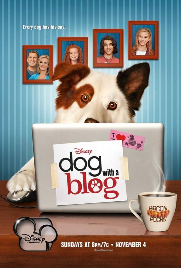 Собака точка ком / Dog dot com (2012)