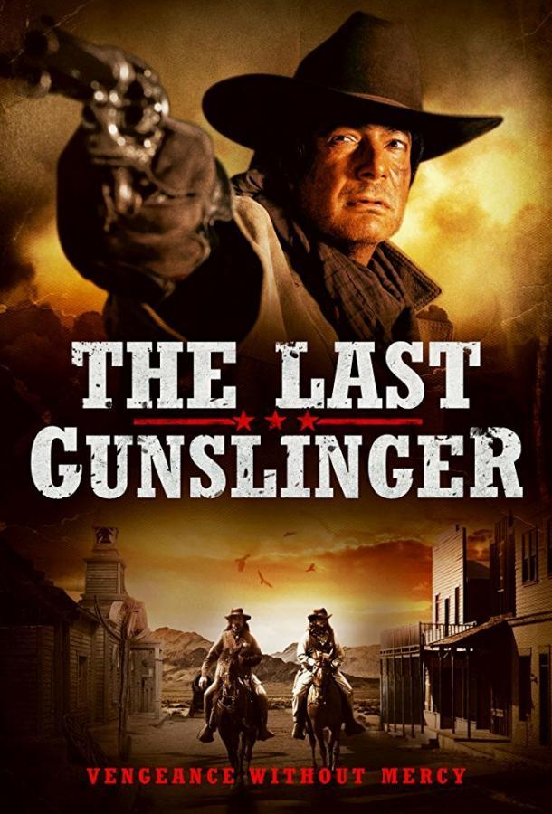 Последний стрелок / The Last Gunslinger (2017)