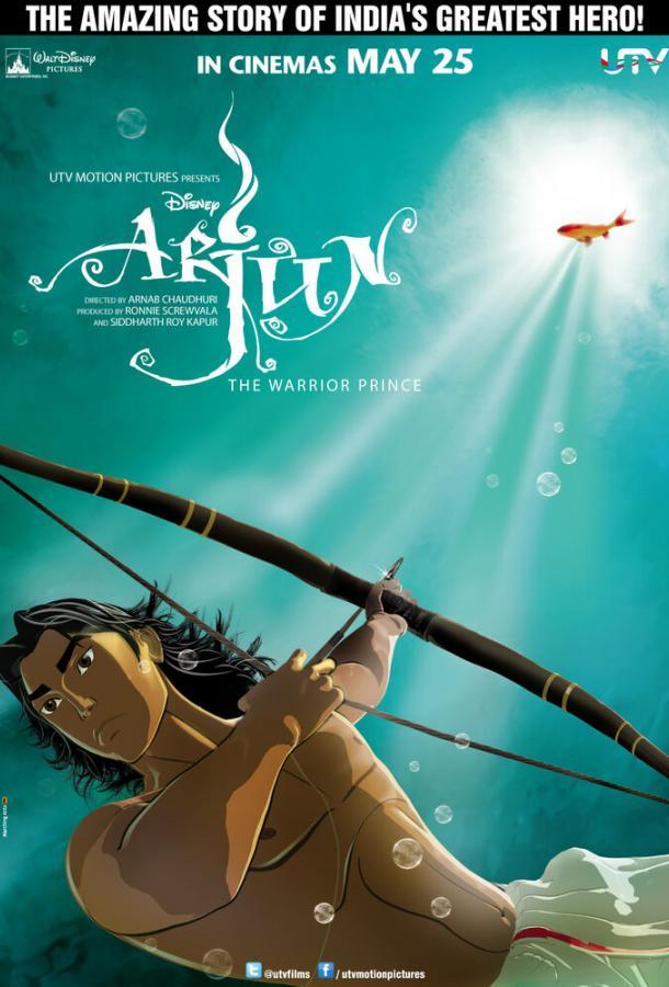 Арджуна / Arjun: The Warrior Prince (2012)