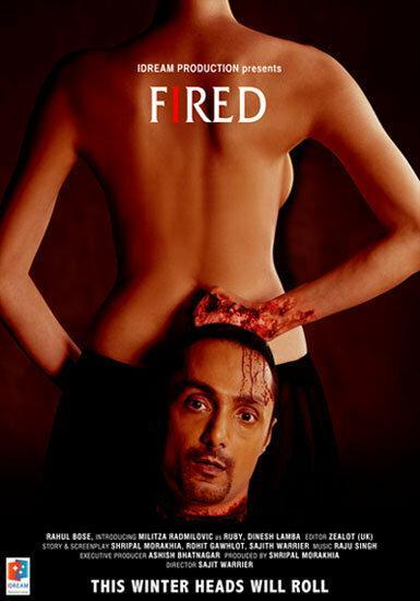 Увольнение / Fired (2010)