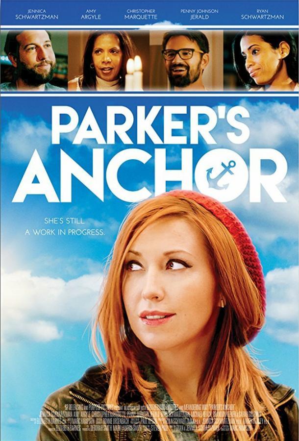 Якорь Паркер / Parker's Anchor (2017)