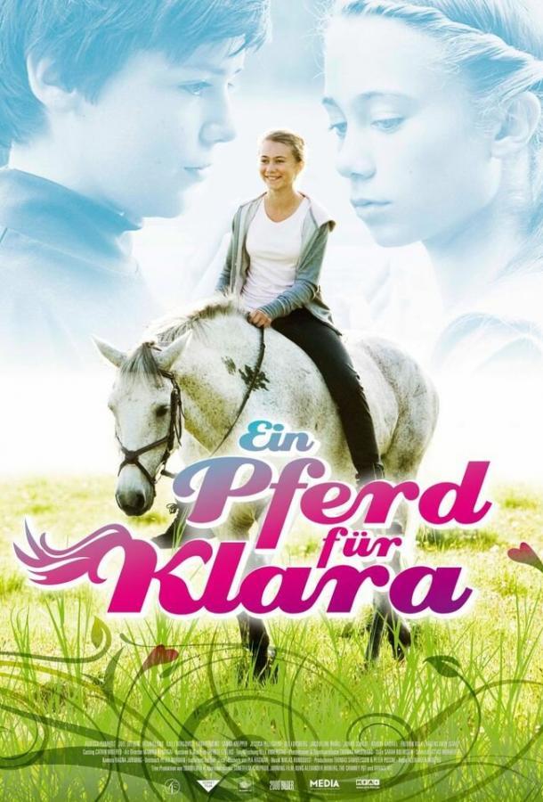 Клара / Klara (2010)