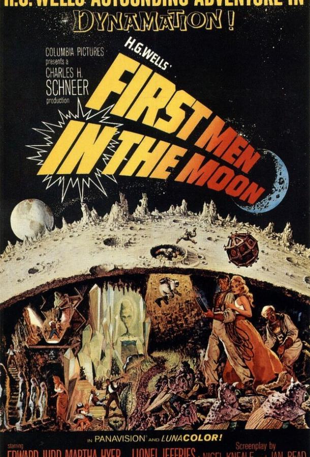 Первые люди на Луне / First Men in the Moon (1964)