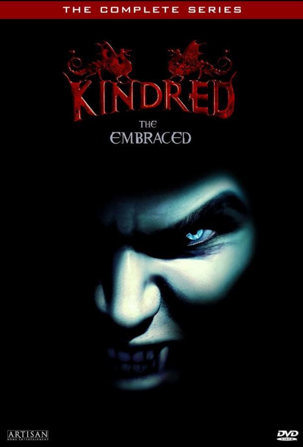 Клан вампиров / Kindred: The Embraced (1996)