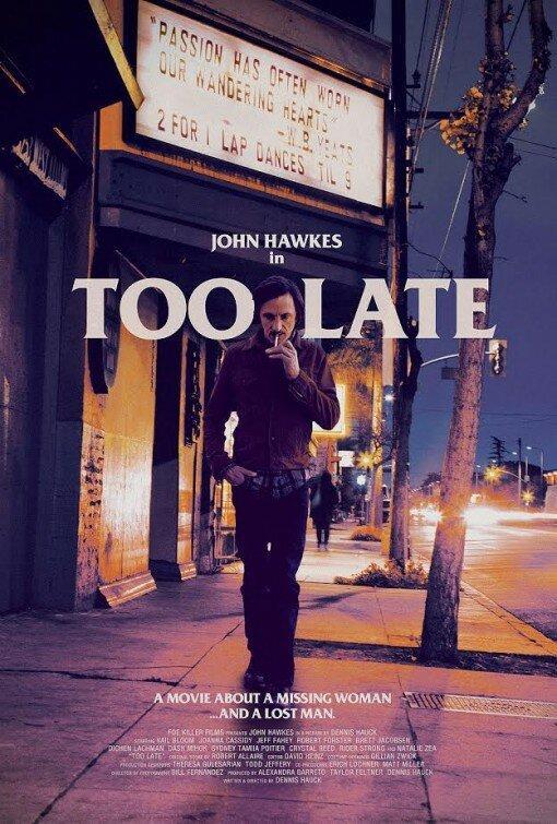 Слишком поздно / Too Late (2015)