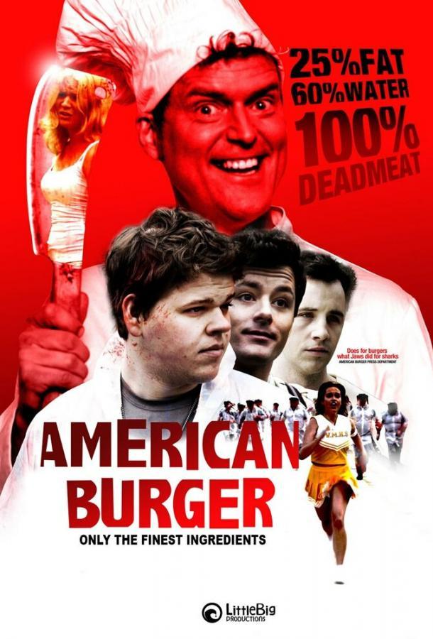 Американский бургер (2014) смотреть онлайн