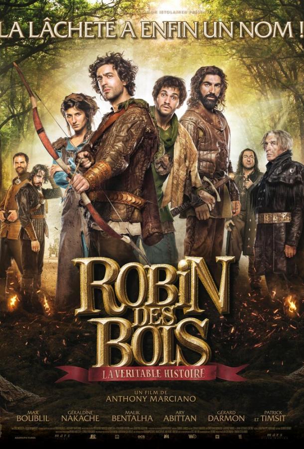 Робин Гуд, правдивая история (2015)