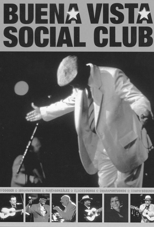 Клуб Буена Виста (1998)