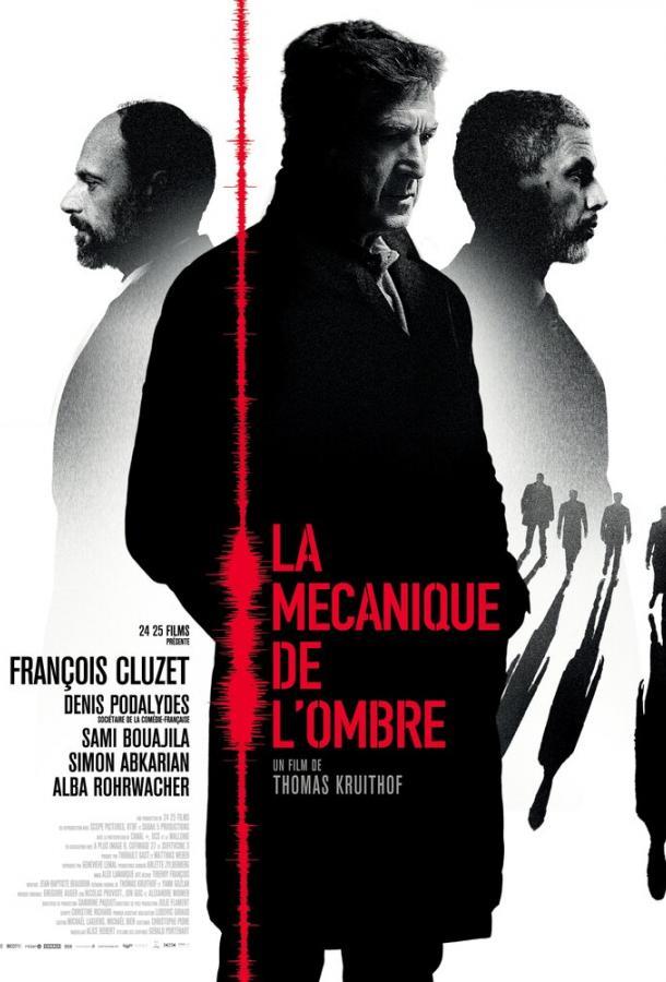 Механика теней / La mécanique de l'ombre (2016)
