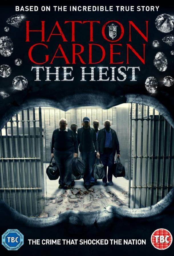 Налёт на Хаттон-Гарден / Hatton Garden the Heist (2016)
