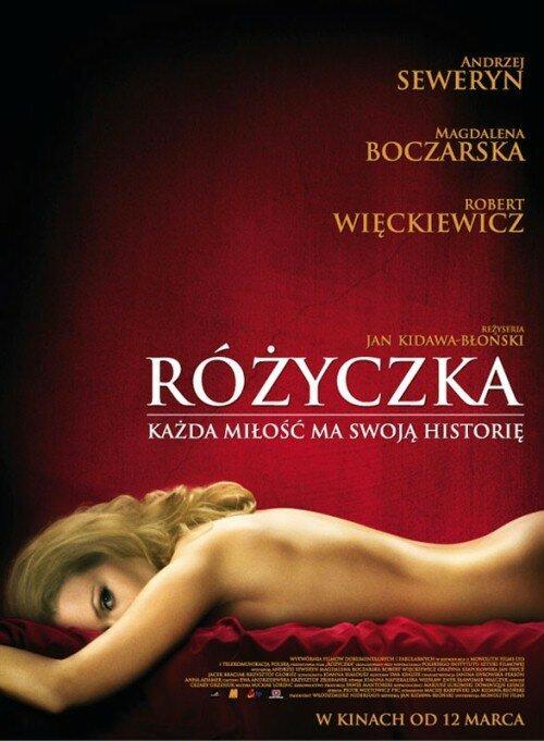 Розочка / Rózyczka (2010)