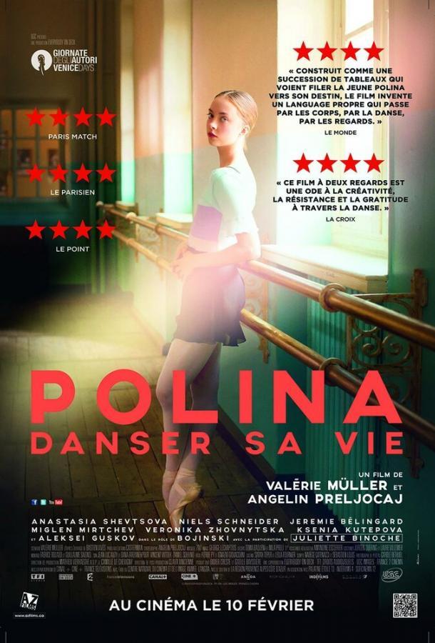 Полина (2016) смотреть онлайн в хорошем качестве