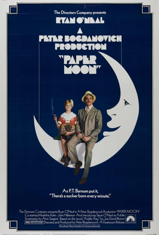 Бумажная луна / Paper Moon (1973)
