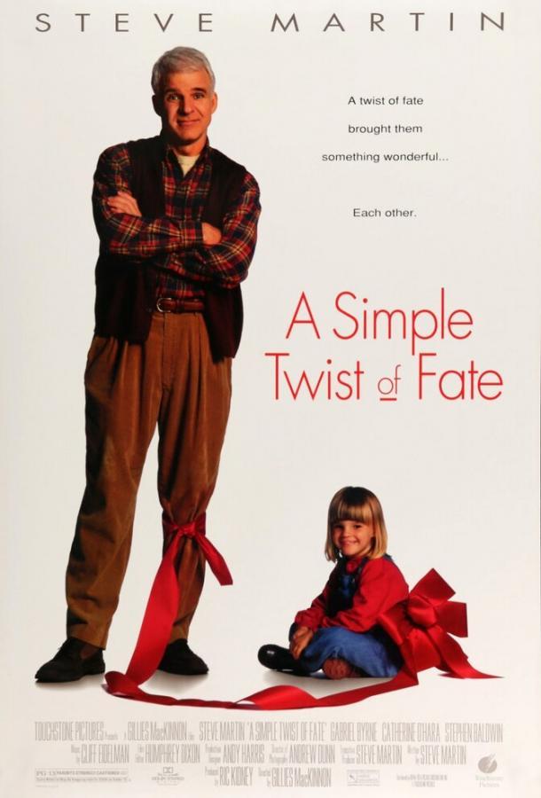 Поворот судьбы / A Simple Twist of Fate (1994)