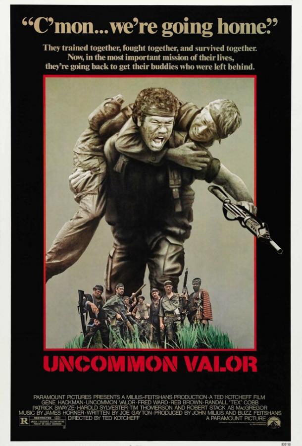 Необычайная отвага / Uncommon Valor (1983)