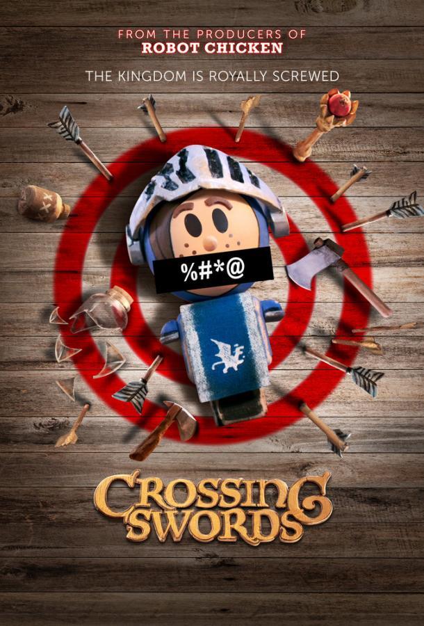 Скрестив мечи / Crossing Swords (2020)