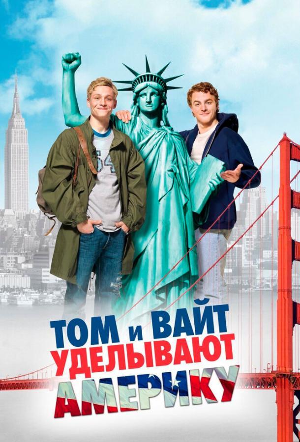 Том и Вайт уделывают Америку / Friendship! (2009)