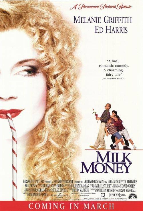 Карманные деньги / Milk Money (1994)