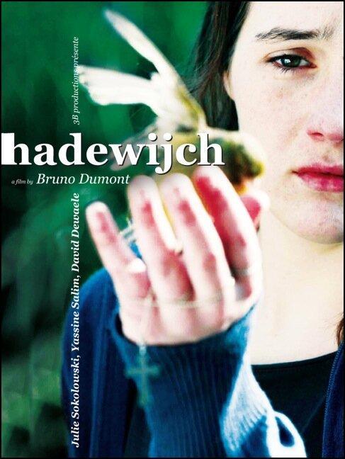 Хадевейх
