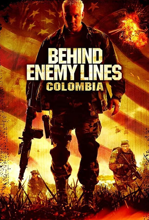 В тылу врага 3: Колумбия / Behind Enemy Lines: Colombia (2009)