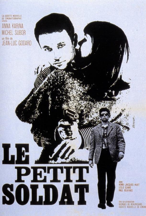 Маленький солдат / Le petit soldat (1960)