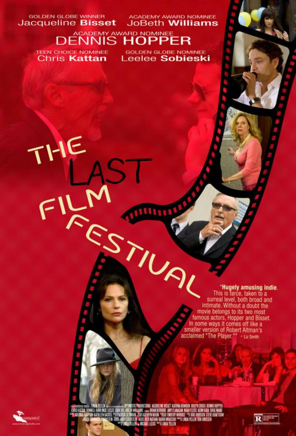 Последний кинофестиваль / The Last Film Festival (2016)