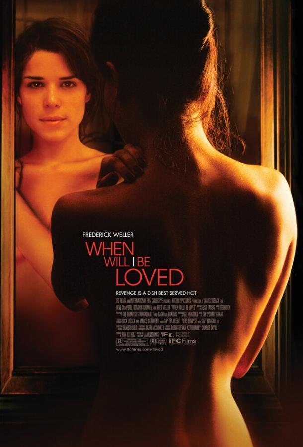 Когда меня полюбят / When Will I Be Loved (2004)