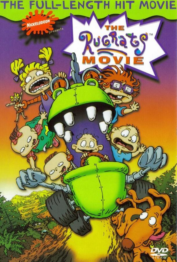 Карапузы / The Rugrats Movie (1998)