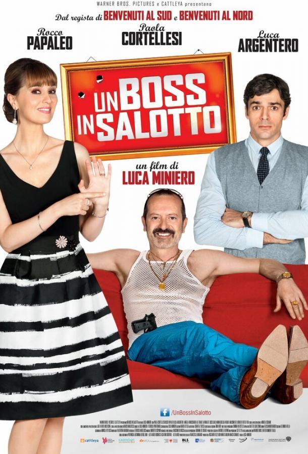 Босс в гостиной (2013)