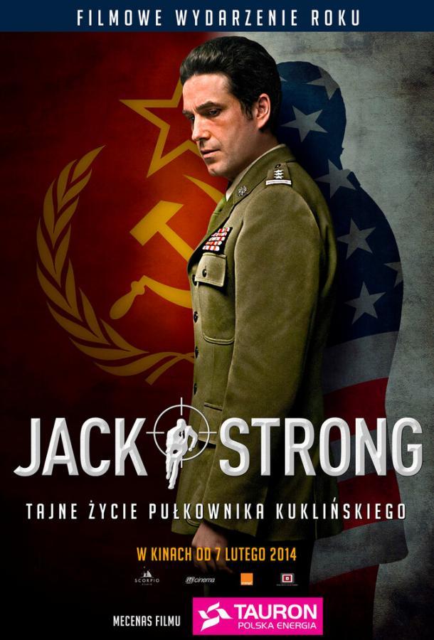Джек Стронг / Jack Strong (2014)