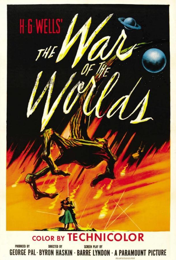 Война миров / The War of the Worlds (1953)