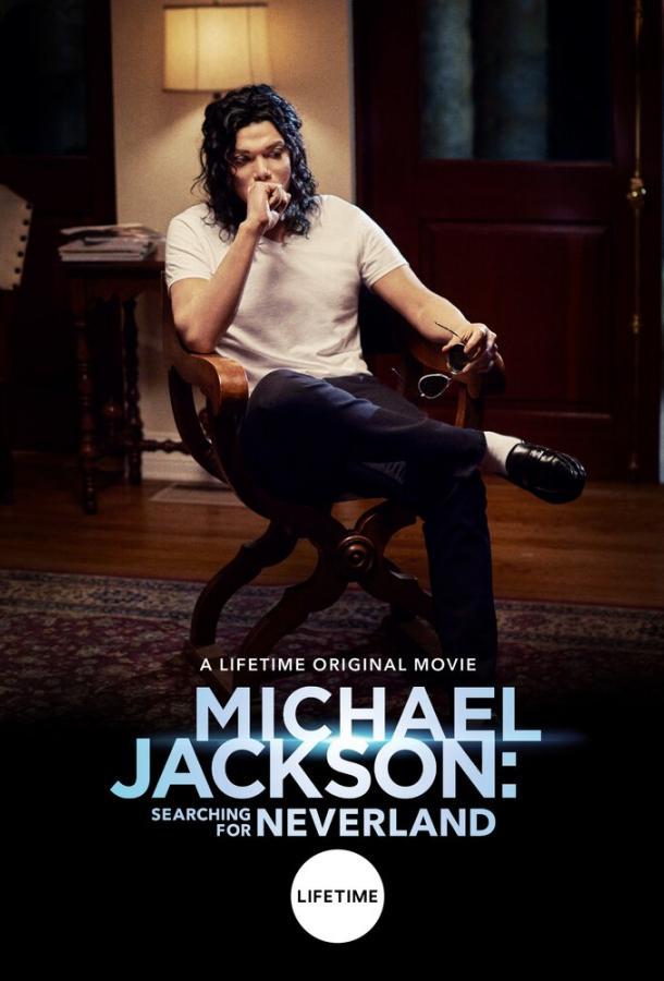 Майкл Джексон: В поисках Неверленда / Michael Jackson: Searching for Neverland (2017)