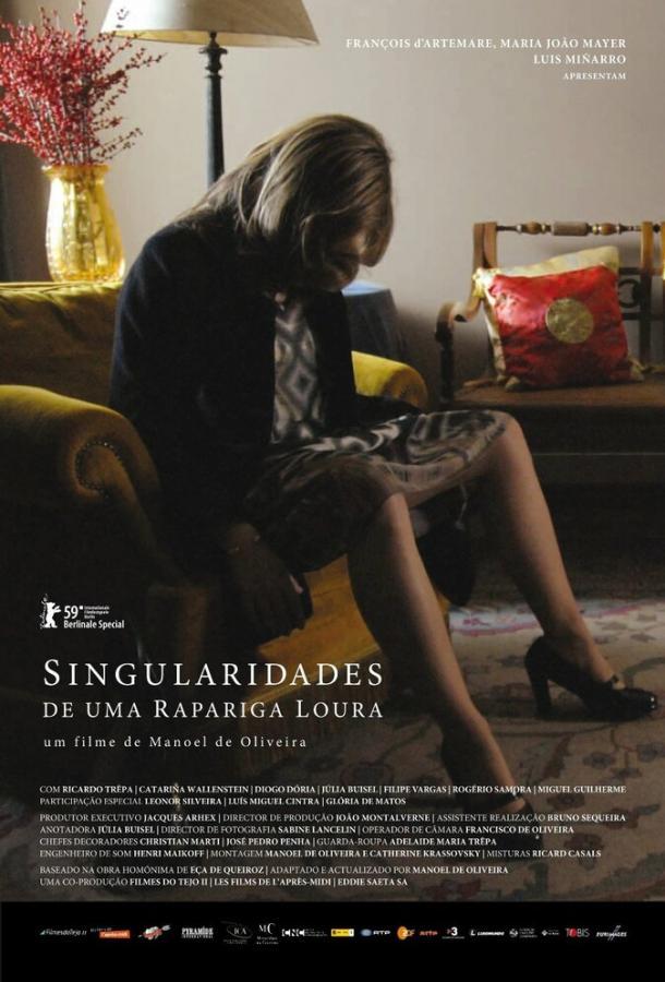 Причуды одной блондинки / Singularidades de uma Rapariga Loura (2009)