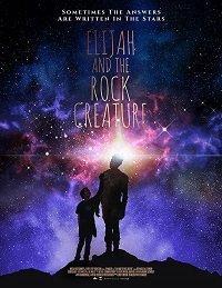 Elijah and the Rock Creature 2018 смотреть онлайн в хорошем качестве