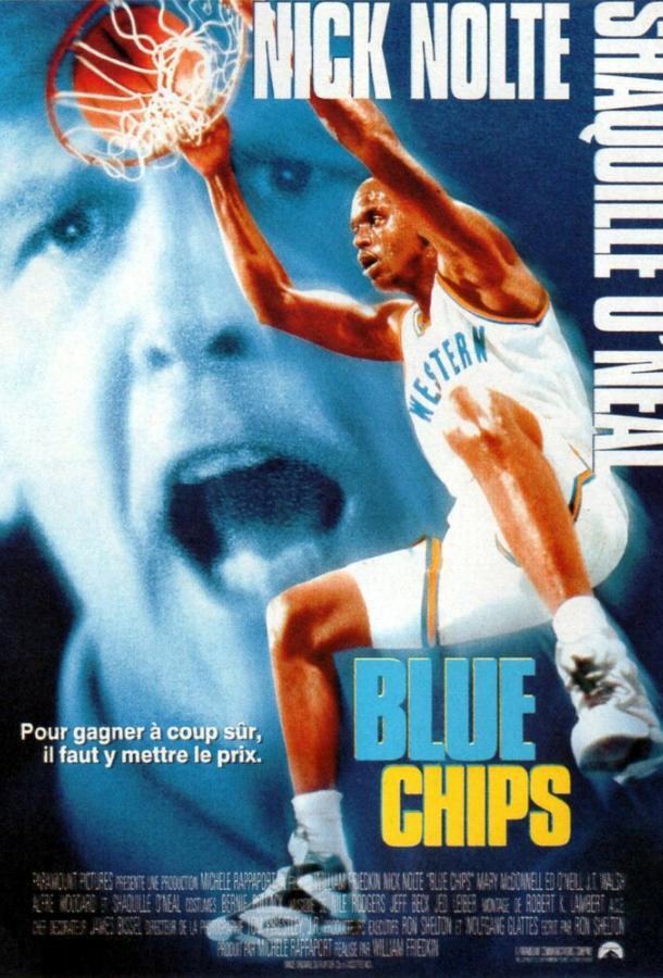 Азартная игра / Blue Chips (1994)