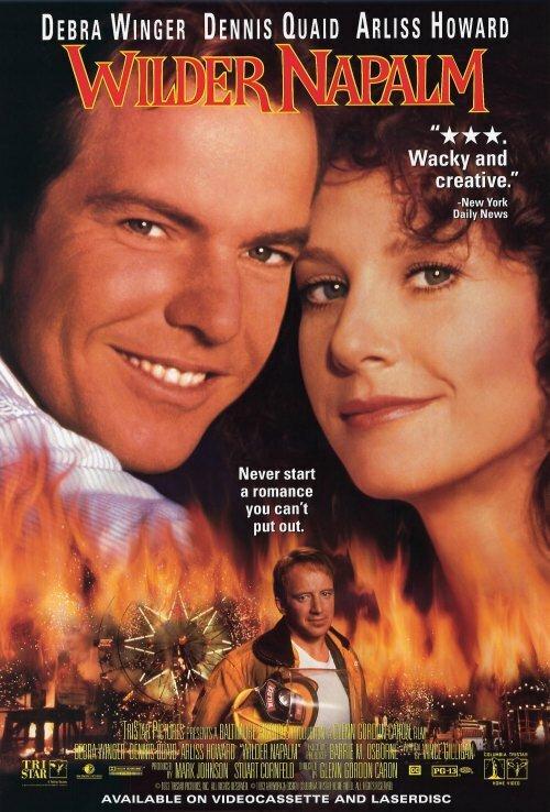 Почище напалма / Wilder Napalm (1993)