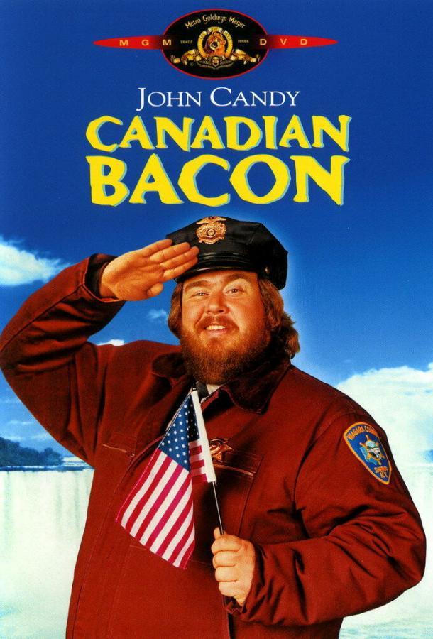Канадский бекон / Canadian Bacon (1995)
