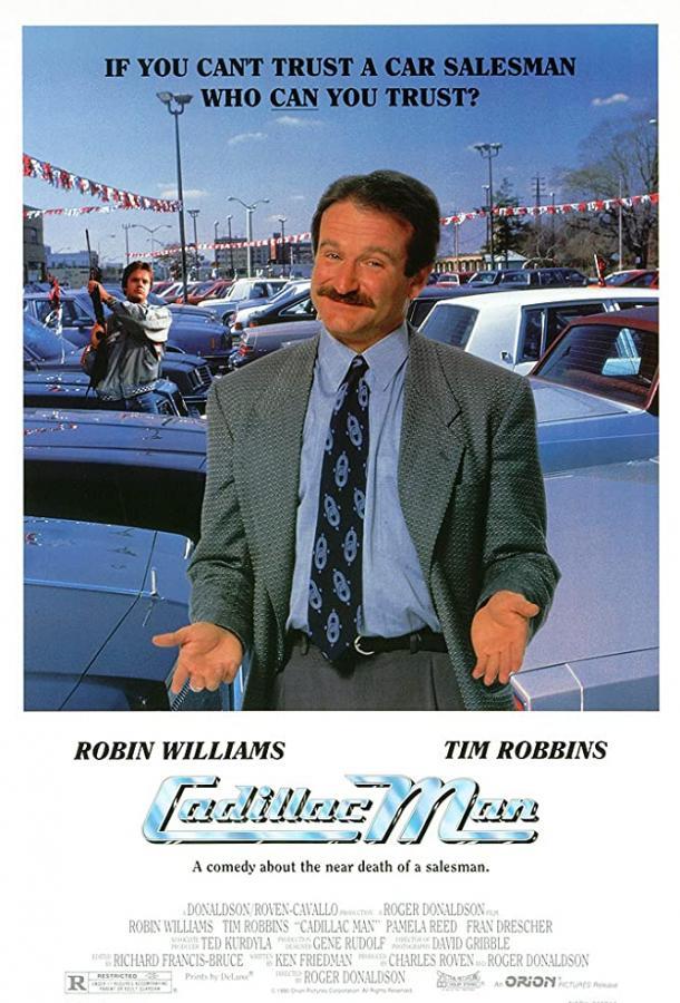 Человек-кадиллак / Cadillac Man (1990)
