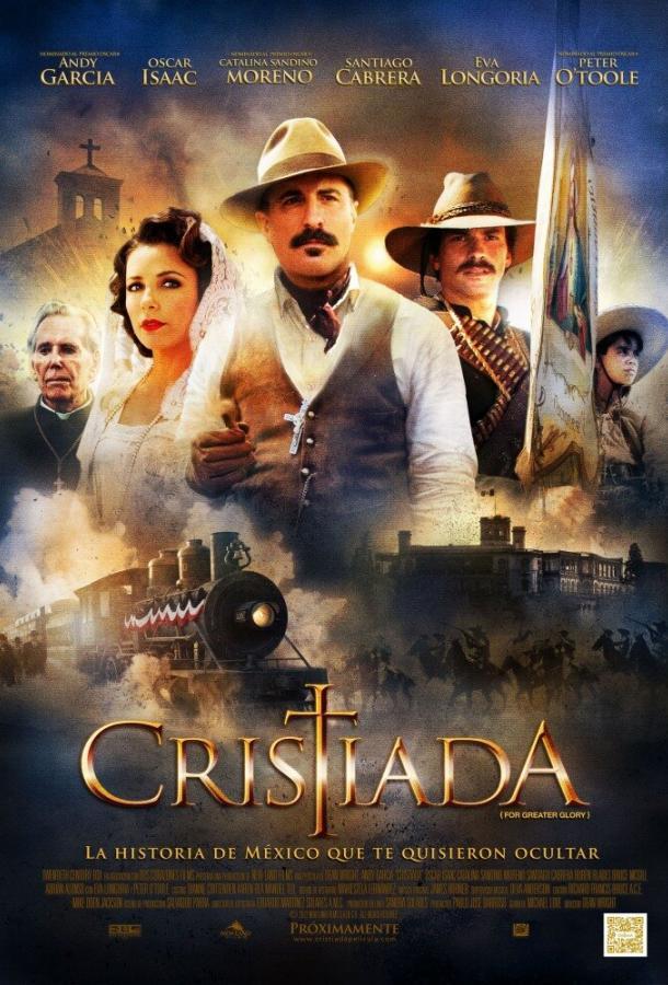 Битва за свободу / For Greater Glory: The True Story of Cristiada (2012)